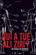 Qui a tu� Ali Ziri?